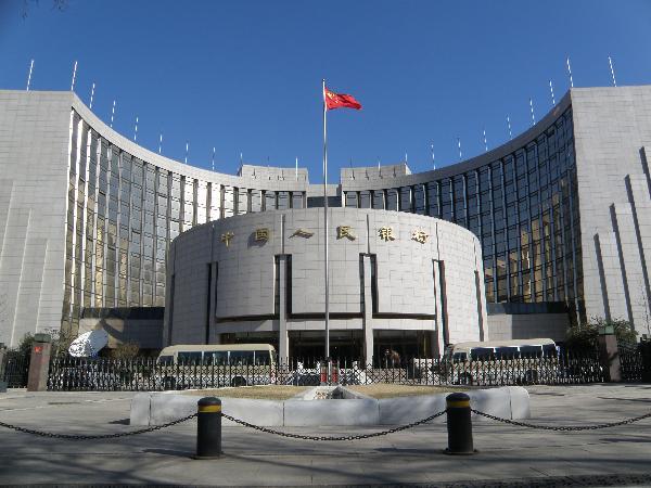惠誉评级进入中国信用评级市场亮起绿灯