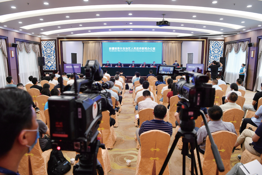 Press conference on Xinjiang-related issues on June 19, 2020