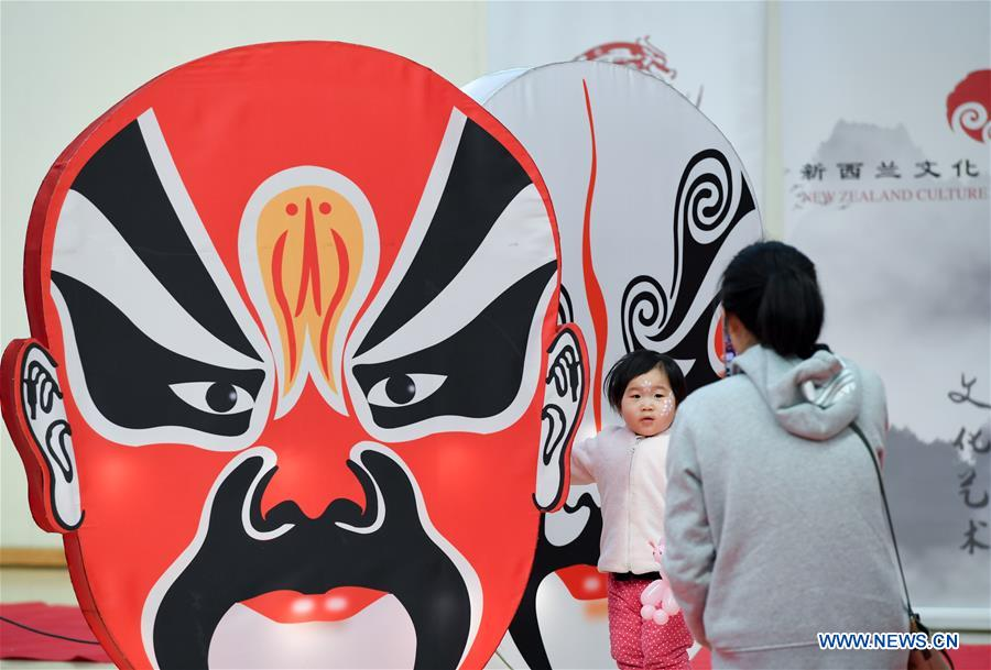 Post Covid 19 Cultural Event In New Zealand Features Chinese Maori Arts And Performances China Org Cn