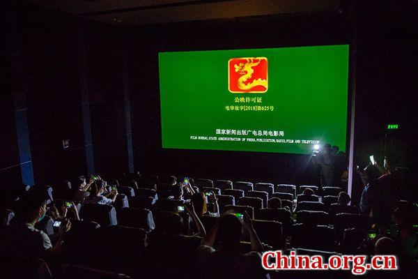 156 500 Moviegoers Flock To Cinemas On First Day Of Reopening China Org Cn