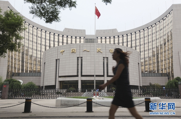 中国人民银行准备好工具支撑经济增长