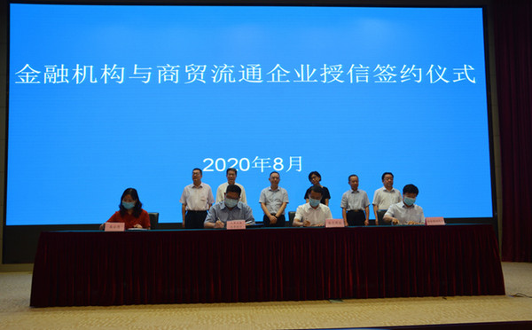 Tianjin business matchmaking helps companies raise funds