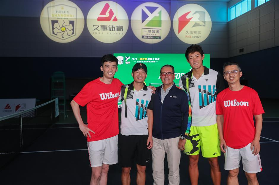 Amateur event to replace canceled Shanghai Masters