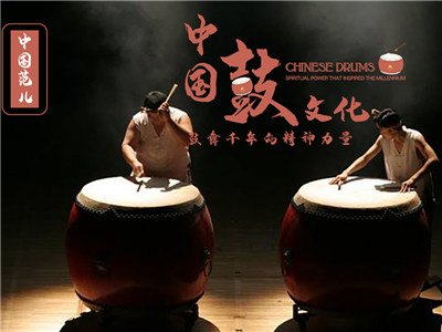 Chinese drums: Spiritual power that inspired the Millennium