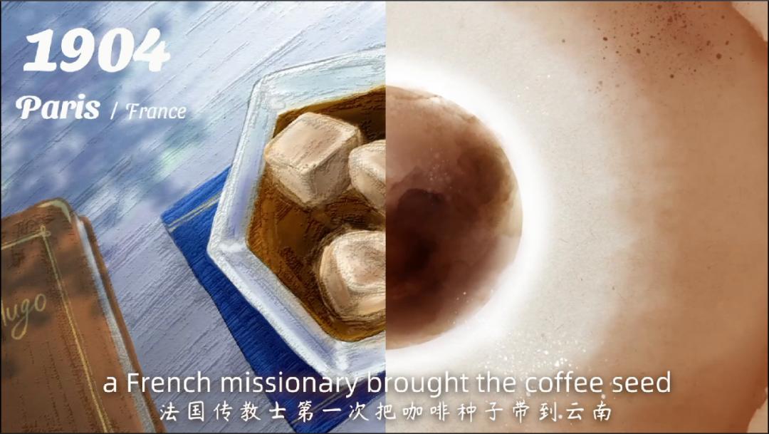 动画短视频《一杯咖啡里的脱贫故事》