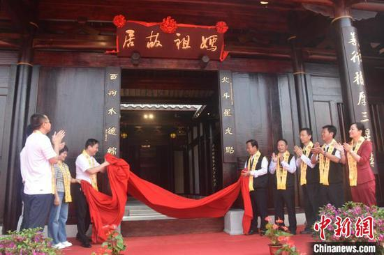 Residence of Chinese sea goddess Mazu reconstructed