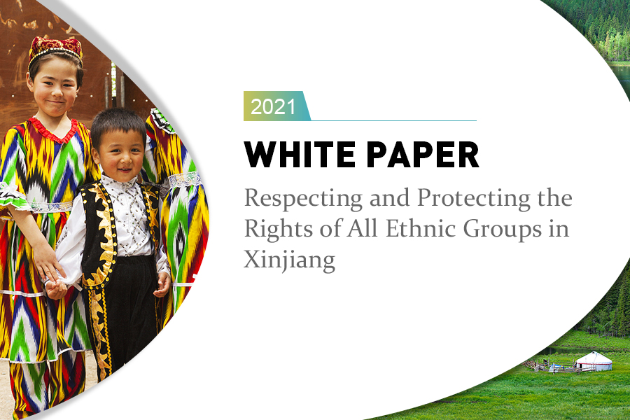 Respecting and Protecting the Rights of All Ethnic Groups in Xinjiang