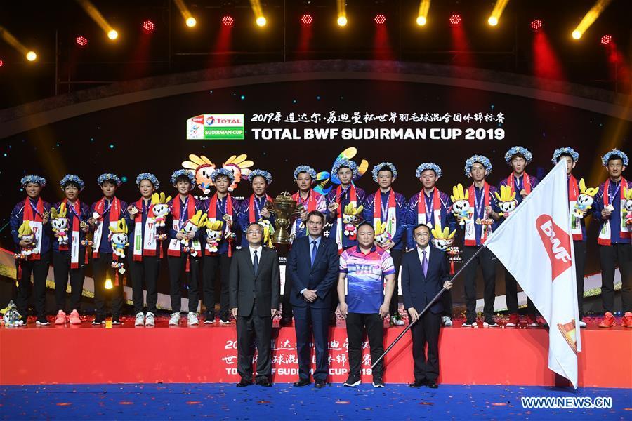 China eyes title defense at Sudirman Cup