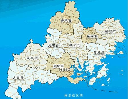 宁德市行政区划图片